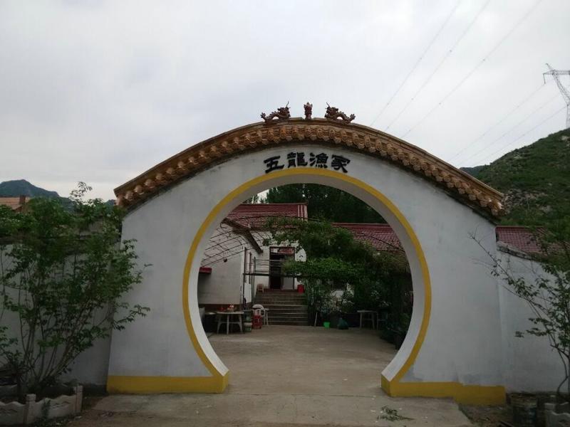 2巴南樵坪中湖山庄