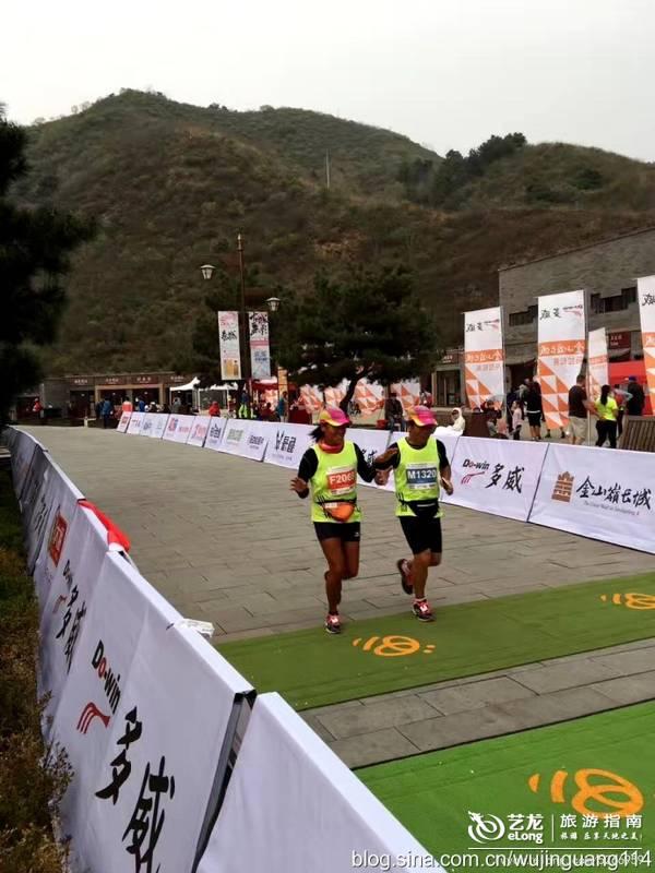 六大洲选手挑战世界上最难的马拉松(图)