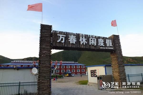 京北第一天路的幸福自驾游